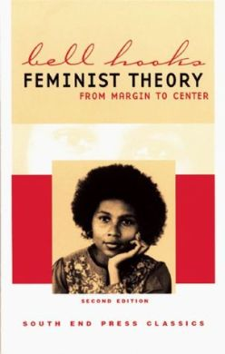feminist theory from margin to center